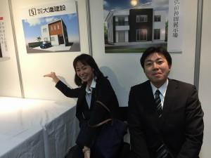 「ハウジングメッセ弘前」に出店します!