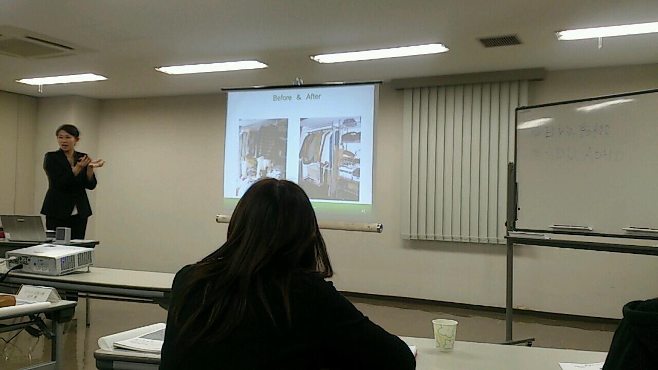 スマイル収納 超・実践法セミナーに行ってきました(^O^)